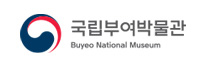 국립부여박물관 Buyeo National Museum