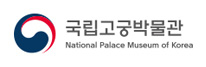국립고궁박물관 National Palace Museum of korea
