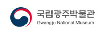 국립광주박물관 Gwangju National Museum